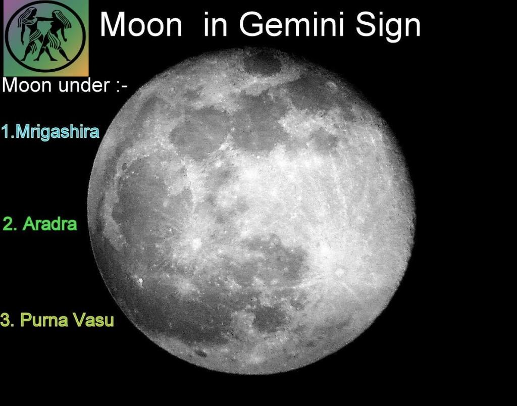 gemini moon1